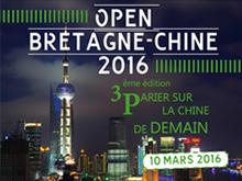 Open bretagne chine chambre de commerce et d 39 industrie for Chambre de commerce chine