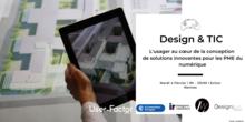 Design et TIC atelier fevrier 2020